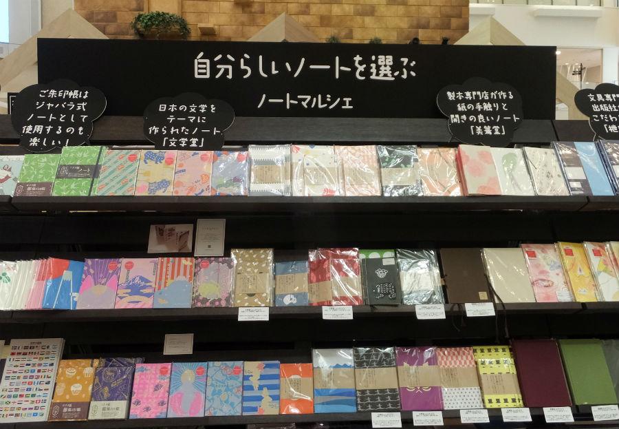 f:id:AkiraYamaguchi:20170822195408j:plain