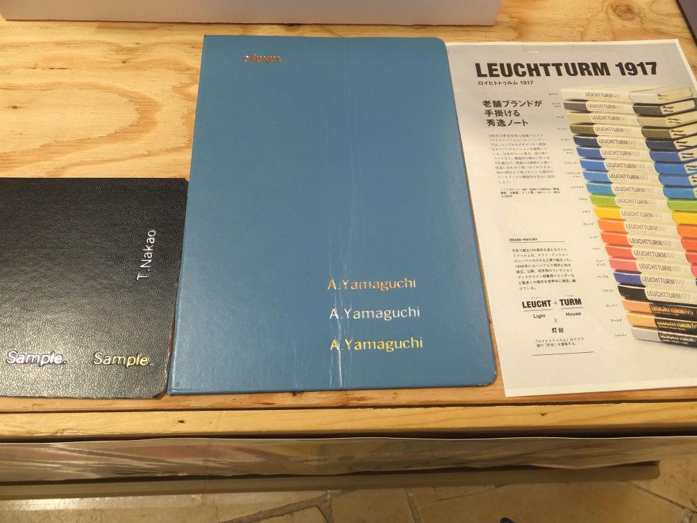 f:id:AkiraYamaguchi:20170822200359j:plain