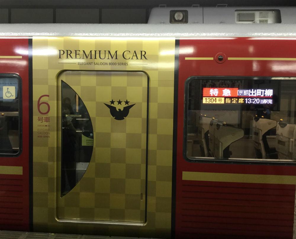 f:id:AkiraYamaguchi:20170828171828j:plain