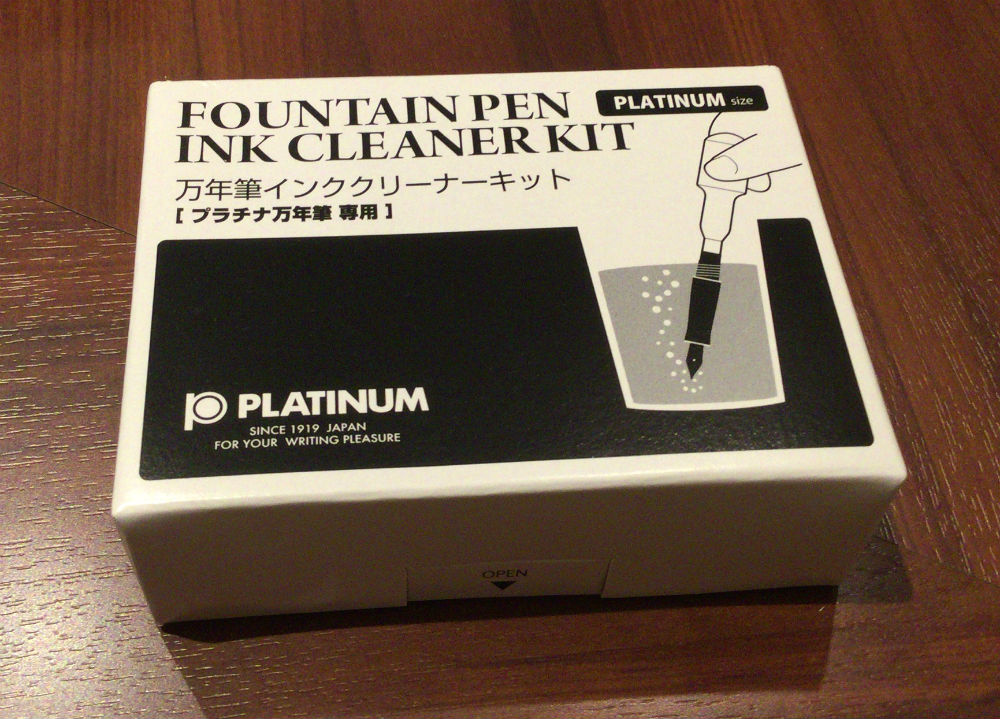f:id:AkiraYamaguchi:20171124181836j:plain