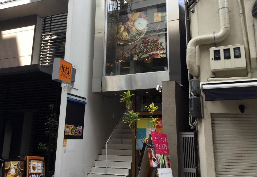 f:id:AkiraYamaguchi:20171215151426j:plain