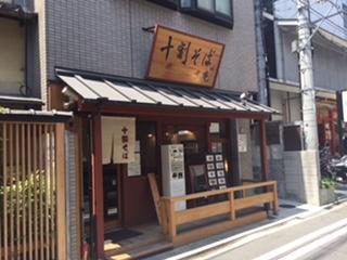 f:id:AkiraYamaguchi:20180731163648j:plain