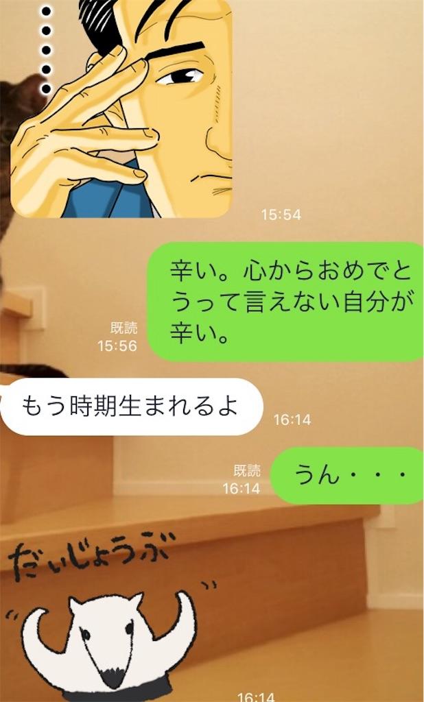 f:id:Akira_0w0:20170408204552j:image