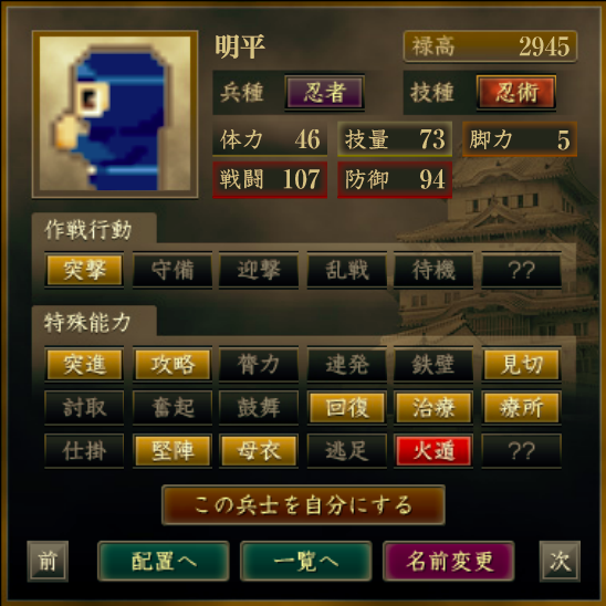 f:id:Akira_Sengoku:20190404172614p:plain