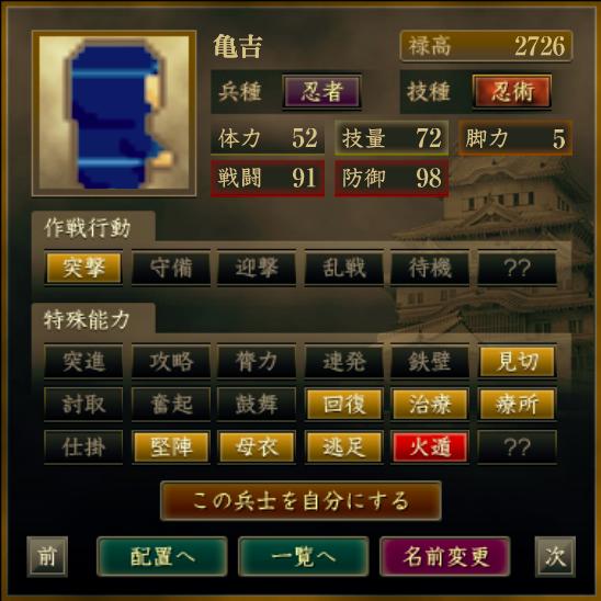 f:id:Akira_Sengoku:20190404173441p:plain