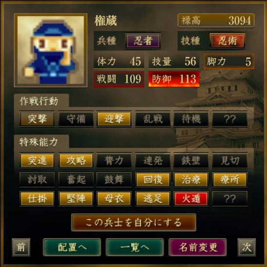 f:id:Akira_Sengoku:20190404174739p:plain