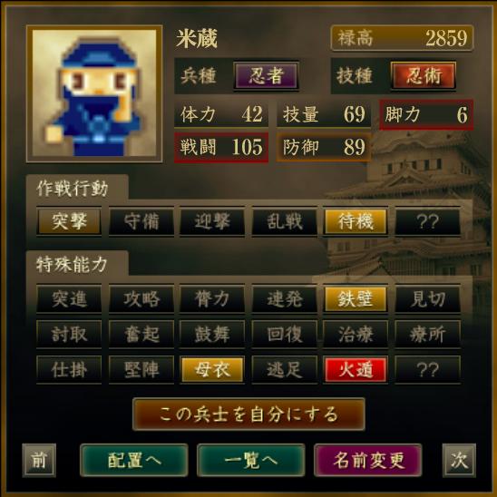 f:id:Akira_Sengoku:20190404175536p:plain