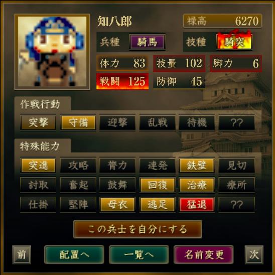 f:id:Akira_Sengoku:20190404181818p:plain