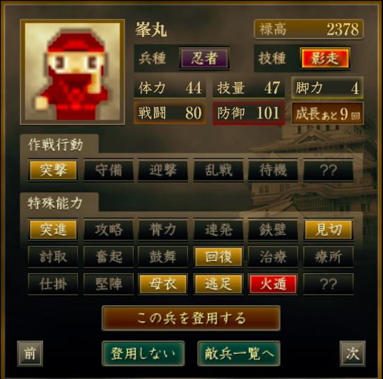 f:id:Akira_Sengoku:20190406103533p:plain