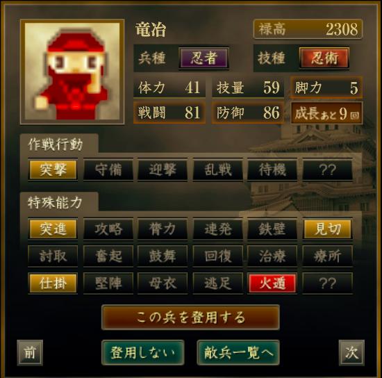 f:id:Akira_Sengoku:20190406104950p:plain
