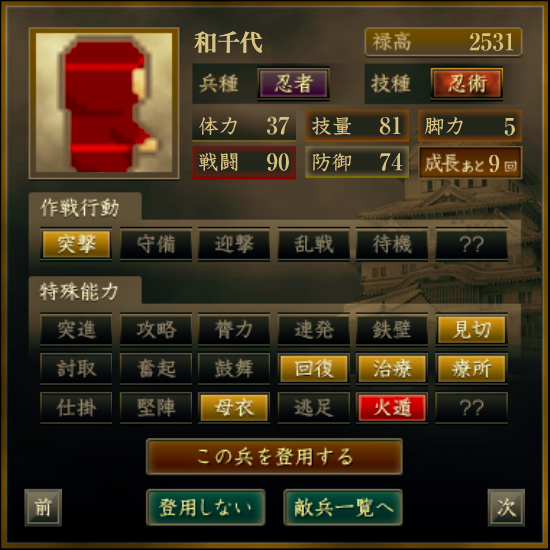 f:id:Akira_Sengoku:20190406141713p:plain