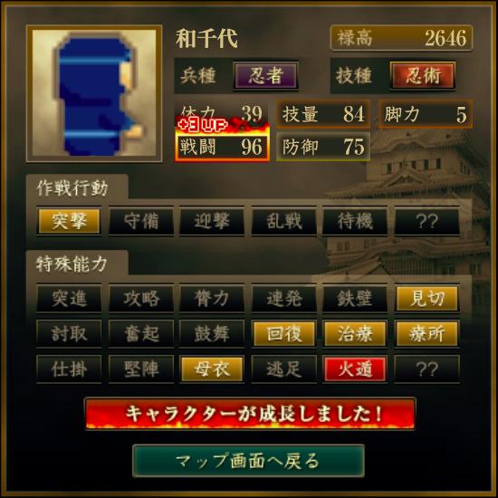 f:id:Akira_Sengoku:20190406143628p:plain