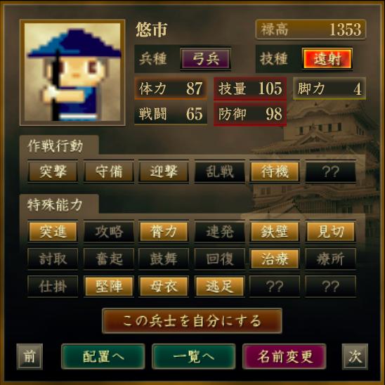 f:id:Akira_Sengoku:20200702210639p:plain