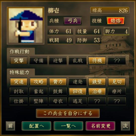 f:id:Akira_Sengoku:20200702210943p:plain