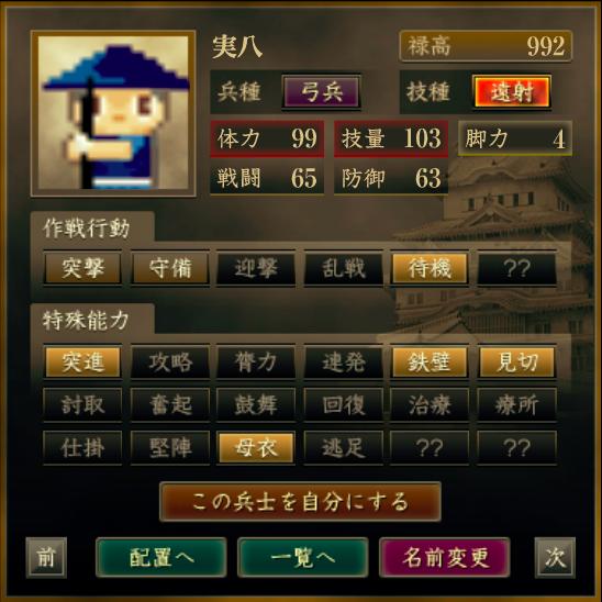 f:id:Akira_Sengoku:20200702211406p:plain