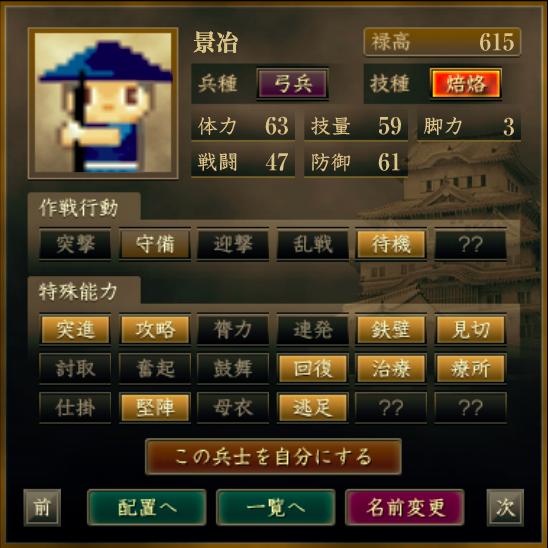 f:id:Akira_Sengoku:20200702211645p:plain