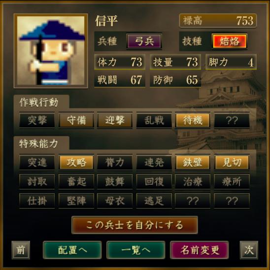 f:id:Akira_Sengoku:20200702211800p:plain