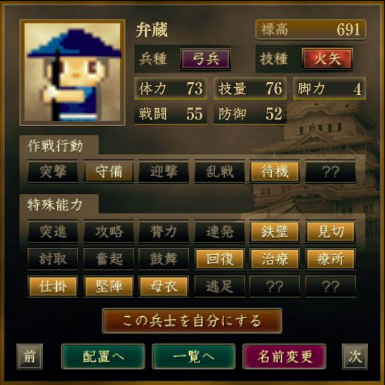 f:id:Akira_Sengoku:20200702211905p:plain