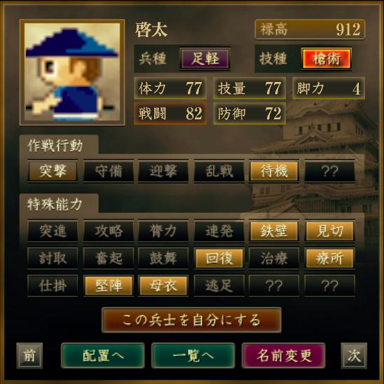 f:id:Akira_Sengoku:20200702212011p:plain
