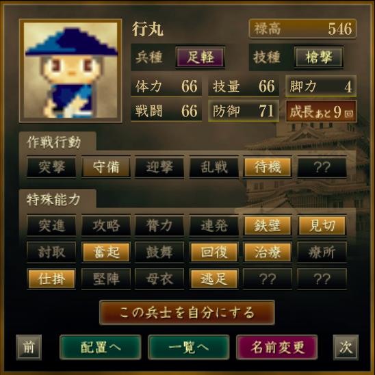 f:id:Akira_Sengoku:20200702212128p:plain