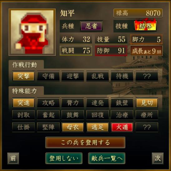 f:id:Akira_Sengoku:20200703161858p:plain