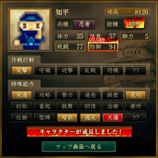 f:id:Akira_Sengoku:20200703161956p:plain