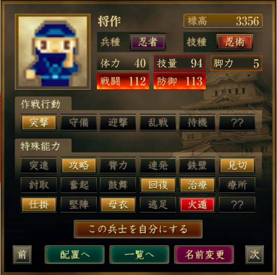 f:id:Akira_Sengoku:20200707201748p:plain