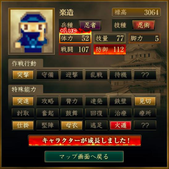 f:id:Akira_Sengoku:20200710202055p:plain