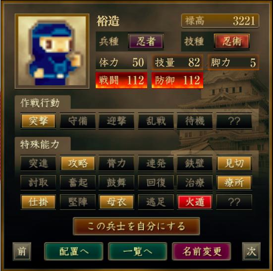 f:id:Akira_Sengoku:20200818204538p:plain