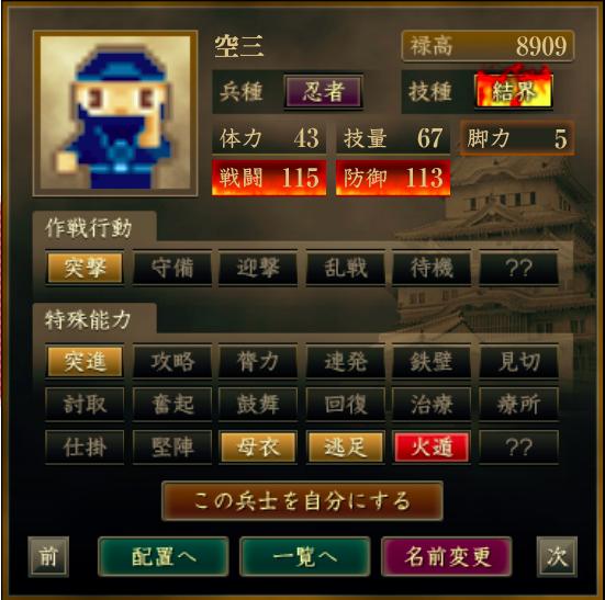 f:id:Akira_Sengoku:20200818204823p:plain