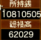 f:id:Akira_Sengoku:20200818205017p:plain