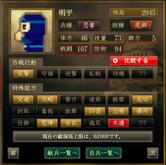f:id:Akira_Sengoku:20200818205148p:plain