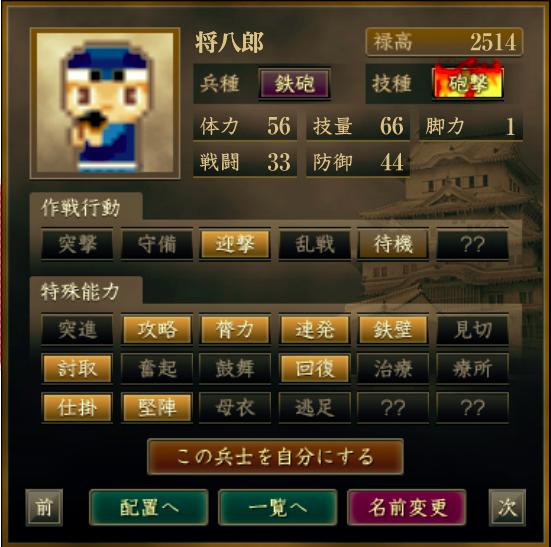 f:id:Akira_Sengoku:20200818205519p:plain