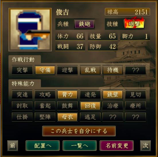 f:id:Akira_Sengoku:20200818205635p:plain