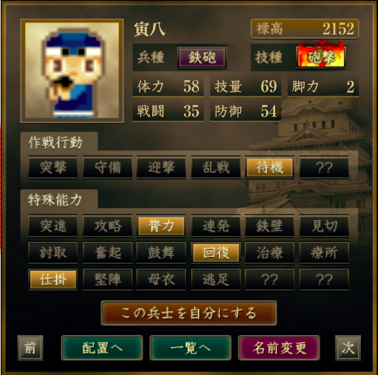 f:id:Akira_Sengoku:20200818205719p:plain
