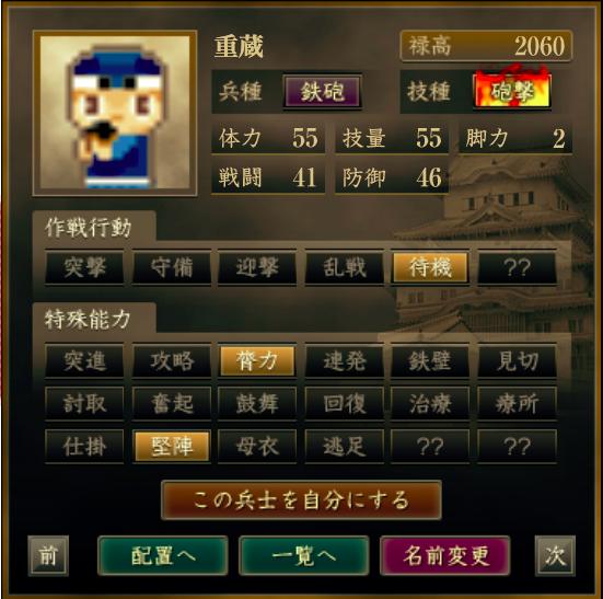 f:id:Akira_Sengoku:20200818205811p:plain