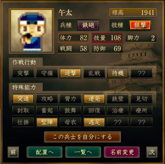 f:id:Akira_Sengoku:20200818205902p:plain