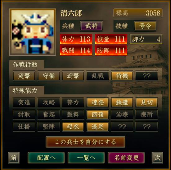 f:id:Akira_Sengoku:20200818210214p:plain