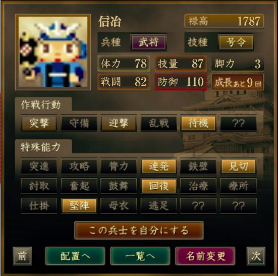 f:id:Akira_Sengoku:20200818210347p:plain