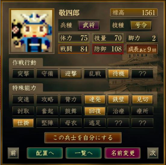f:id:Akira_Sengoku:20200818210506p:plain
