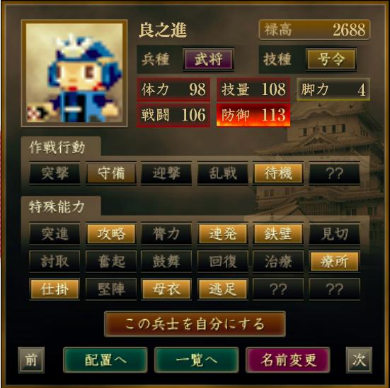 f:id:Akira_Sengoku:20200818210536p:plain