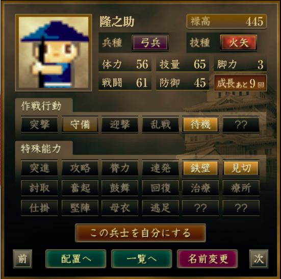 f:id:Akira_Sengoku:20200818210934p:plain