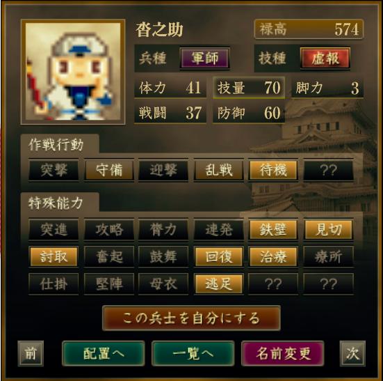 f:id:Akira_Sengoku:20200818211144p:plain