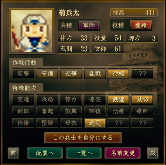 f:id:Akira_Sengoku:20200818211148p:plain