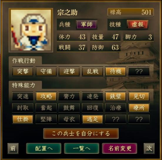 f:id:Akira_Sengoku:20200818211153p:plain