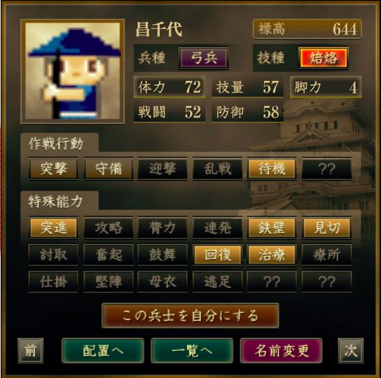 f:id:Akira_Sengoku:20200818211428p:plain