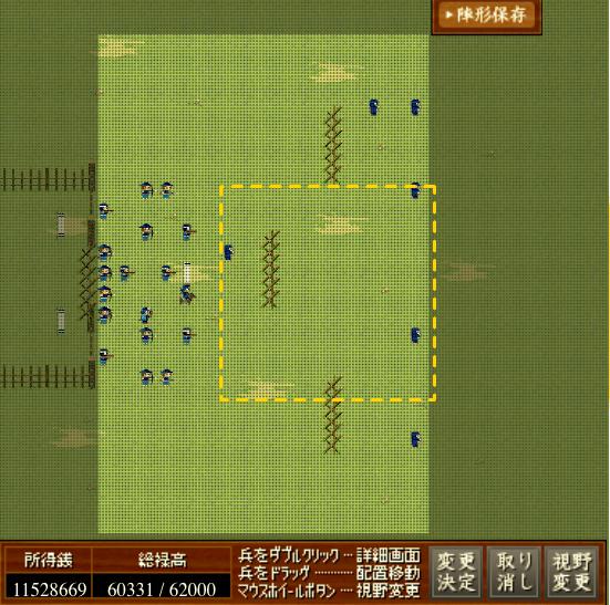 f:id:Akira_Sengoku:20200901205005p:plain