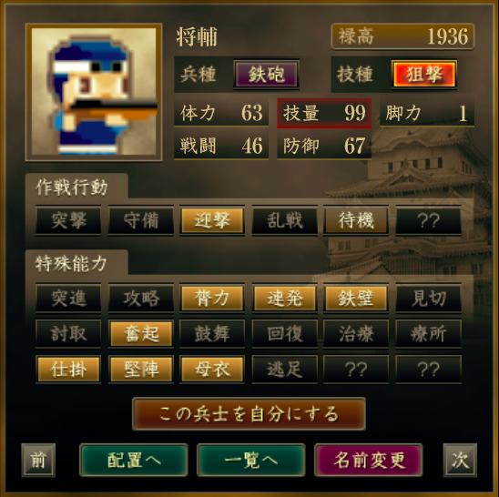 f:id:Akira_Sengoku:20201208205215p:plain