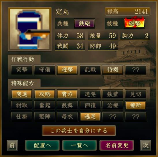 f:id:Akira_Sengoku:20201208205218p:plain
