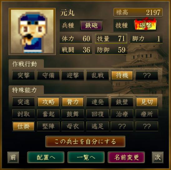 f:id:Akira_Sengoku:20201208205223p:plain